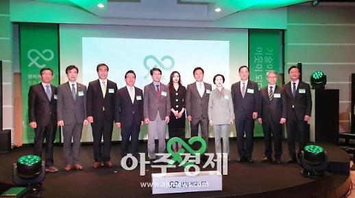 대전서구-SK텔레콤, 스마트케어 행복 커뮤니티 프로젝트 추진