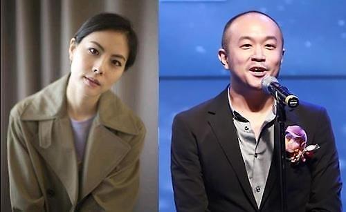 조수용-박지윤, 기업 대표와 가수는 어떻게 만났나