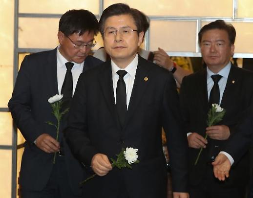 [패스트트랙 전격 합의] 한국당, 비상체제 돌입…황교안, 대구 일정 취소