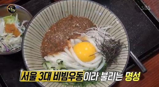 끌리는 '독특한 맛'…된장 비빔우동 '미소카라메' 가격은?