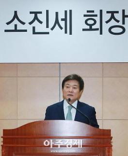 소진세 교촌에프앤비 회장 취임···IPO 속도내나