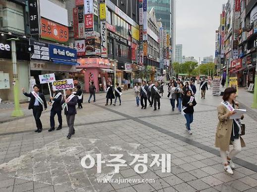 성남시 특례시 인구 100만 기준은 구시대적 발상