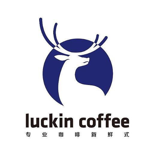[뉴욕증시] 스타벅스 맞수 중국 루이싱커피, 미국 나스닥 간다