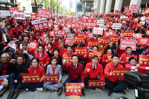 한국당, 패스트트랙 저지 긴급의총…비상체제 돌입