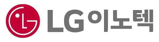 LG이노텍, 전자회로산업전서 최신 기판 기술 소개