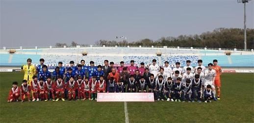 시흥시민축구단, K3 4경기 연속 무패 행진