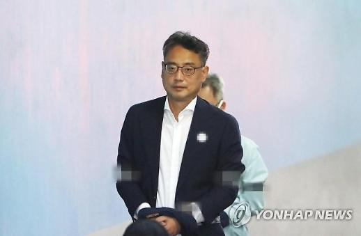 대법원, '이재명은 종북' 표현한 변희재 명예훼손 아니다