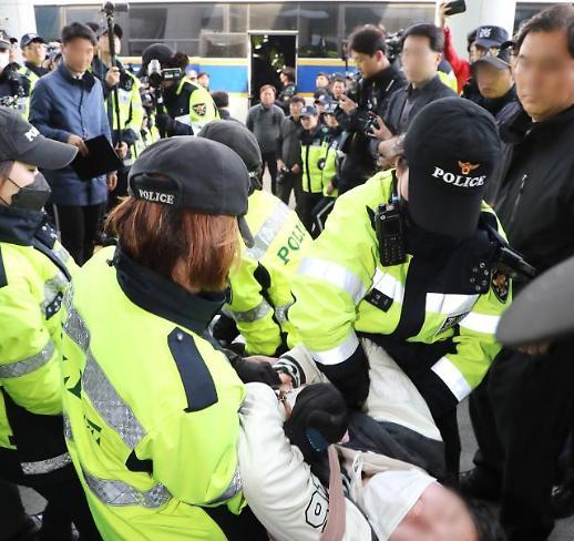 법원 집회·시위현장 관리하다 난청 생겼다면 업무상 재해