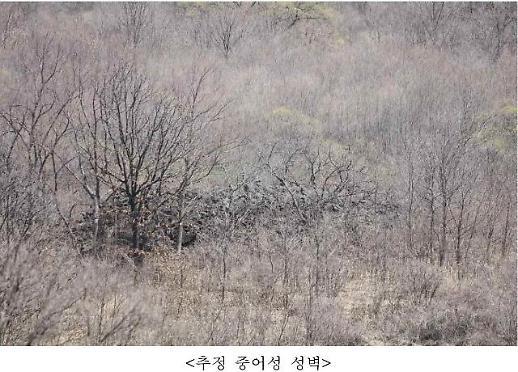 비무장지대 역곡천 건너편서 중어성 추정 축석 확인
