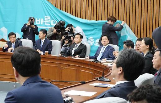 바른미래, 패스트트랙 추인 놓고...김관영 vs 지상욱 충돌