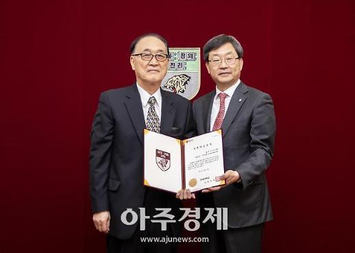 김진식 전 LG디스플레이 부사장, 모교 고려대에 1억 기부