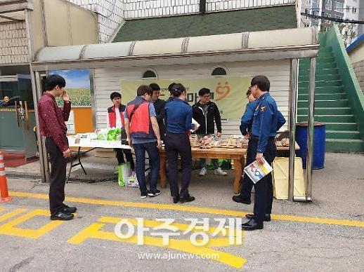안산시 장애인생산품 순회매장 '꿈드래마켓' 운영