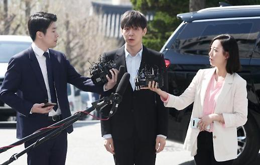 경찰, '필로폰 구매·투약 혐의' 박유천 사전구속영장 신청
