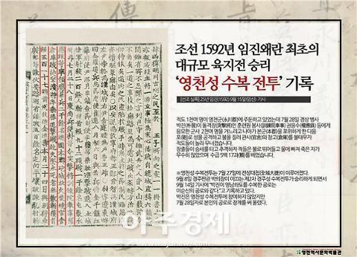 동국대 경주캠퍼스 박물관, 영천역사문화박물관과 연합특별전 개최