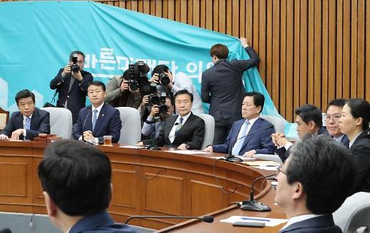 바른미래 의총서 선거제·공수처 패스트트랙 추인