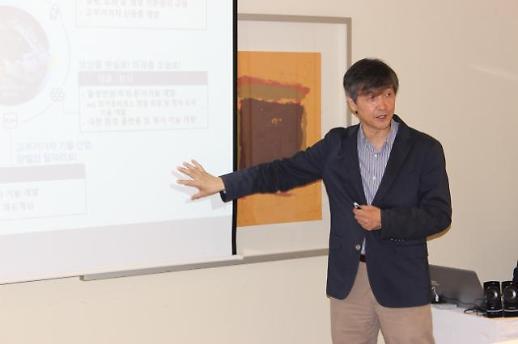 노벨상 산실 '중이온가속기', 한국도 설치 속도낸다