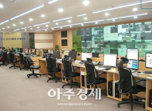 군포시 CCTV 통합관제센터 범죄 발생 감소에 기여