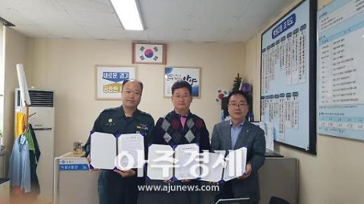 안양시 박달2동 청년행복 업무협약 체결
