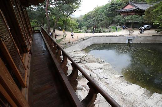 [광화문갤러리] 도심속 비밀 정원 성락원(城樂園) 일반에 개방