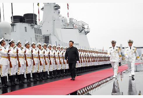 [중국포토]中 사상 최대 국제 관함식...시진핑 주석 사열