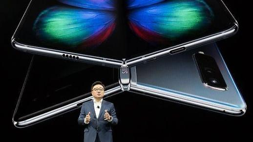 1위 체면보다 완성도...갤럭시 폴드 출시 미룬 삼성