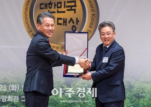 울릉군, 2019년 대한민국 환경대상 자원순환 부문 본상 수상