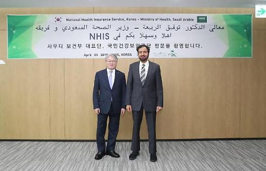 이번엔 사우디서… 韓 건강보험 시스템, 해외서 벤치마킹 잇달아