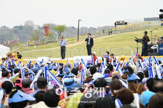 임진각 평화누리에서 KBS 전국노래자랑