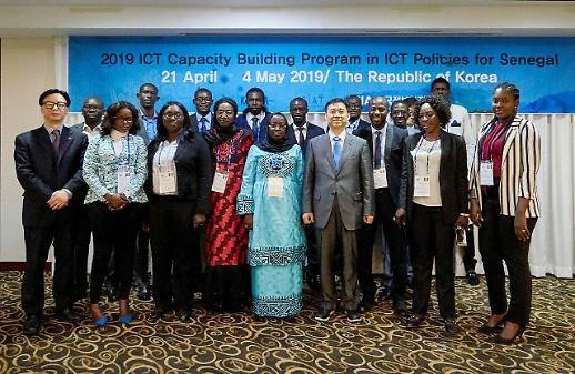 NIA, ICT‧전자정부 발전 경험 세네갈에 전수