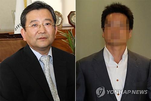 檢과거사조사단 '김학의 사건' 핵심인물 윤중천 고소 여성 조사
