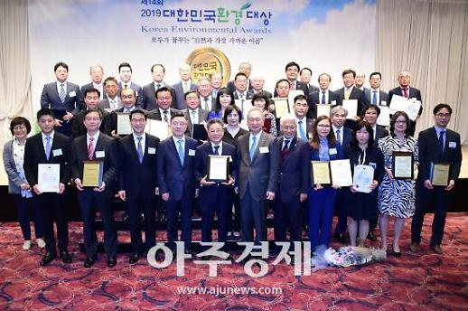 안산시, 환경실천 부문 '2019 대한민국 환경대상' 수상