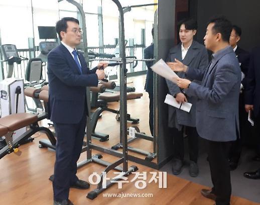 이헌욱 경기도시공사 사장, 수원광교 경기행복주택 방문 점검