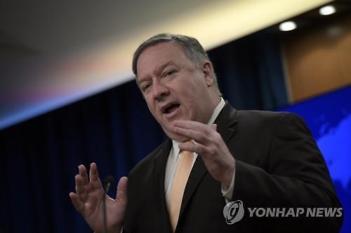 中, 미국의 일방적 원유제재 단호히 반대