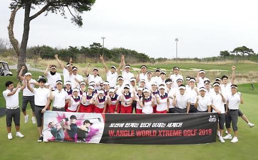 '해외선수와 한판 대결'…와이드앵글, 골프브랜드 유일무이 대회 개최