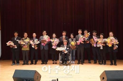 '포용으로 꽃피는 따뜻한 동행' 논산시, 제39회 장애인의 날 기념행사 '성료'
