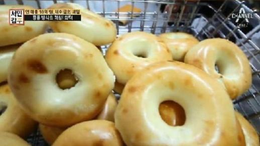 서민갑부 베이글로 연 매출 10억원 올린 비결은?