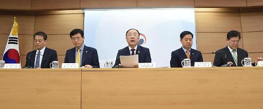 [미세먼지·민생 추경] 3년 연속 추경...미세먼지·민생 대응 6조7000억원 투입