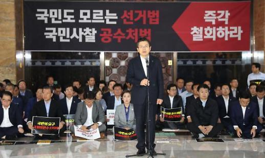 [포토] 한국당, 패스트 트랙 반발 야간 의총