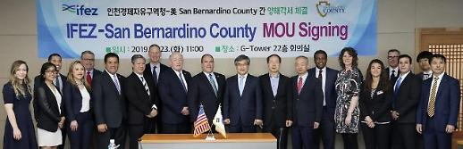 IFEZ-美 샌 버나디노 카운티, 경제협력·상호교류 MOU 체결