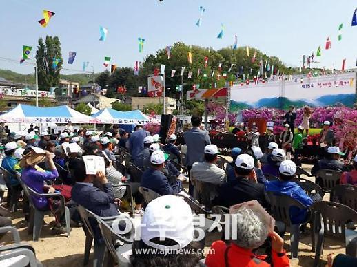 성남시  '철쭉' 축제 청계산 자락서 열린다