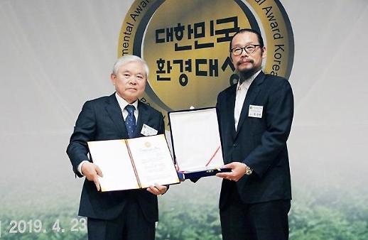 한국디자인사진연구소, 제14회 2019 대한민국환경대상 본상 수상