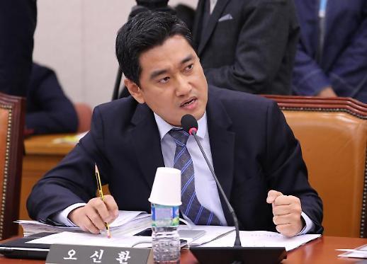오신환 개혁법안 패스트트랙 반대…소신 지키겠다