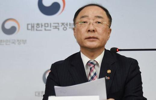 [미세먼지·민생 추경] 영세자영업자·소상공인 자생력 강화 지원