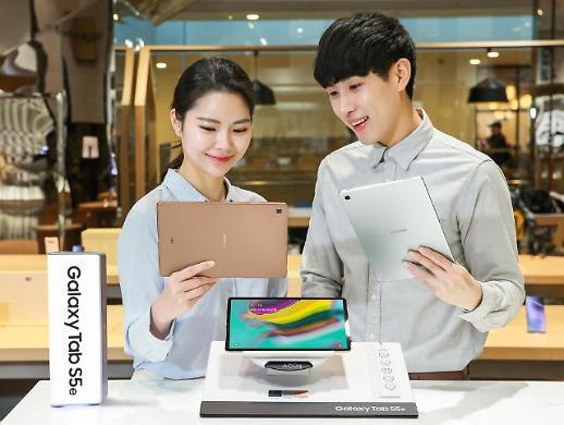 삼성전자, 엔터테인먼트 최적화 태블릿 갤럭시탭 S5e 국내 출시