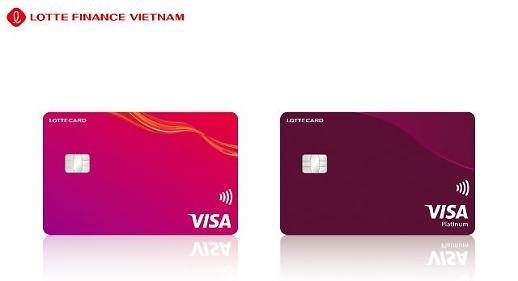 롯데카드, 베트남 현지서 신용카드 출시…국내 카드사 최초