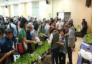 인천시, 도시농업지원센터를 통한 전문인력 양성