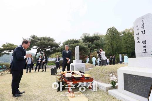 [동정] 백군기 용인시장, 김혁 장군 순국 80주기 추모제 참석