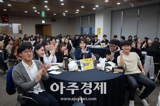 성남시청소년재단 2019 민주시민동아리지원사업 운영
