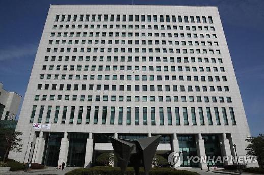 MB 당선축하금 3억 관련 라응찬 전 신한지주 회장 검찰소환