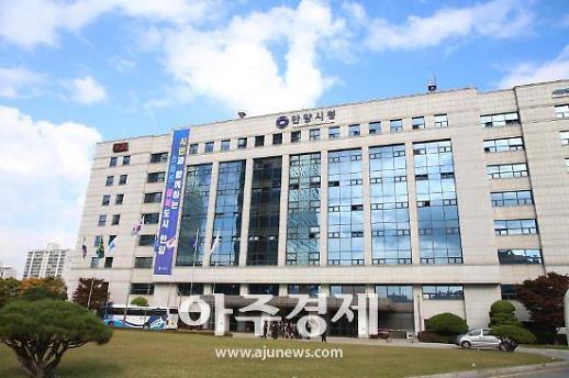 안양시-한국생산성본부 소상공인 경영환경개선 협약 체결